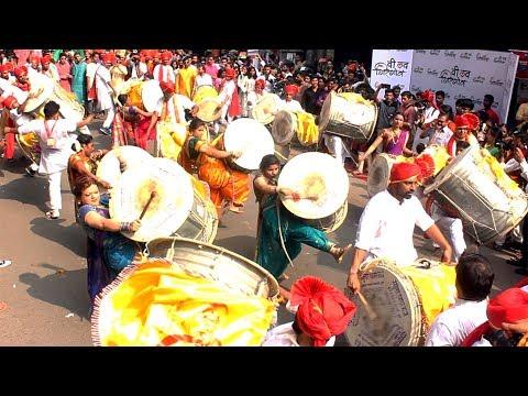 Jagdamb Dhol Tasha Pathak 2018 at Gudi Padwa | Mumbai Attractions
