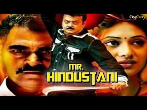 Mr. Hindustani (2006) मिस्टर हिंदुस्तानी  │Full Movie│Action Film│Vijayakanth