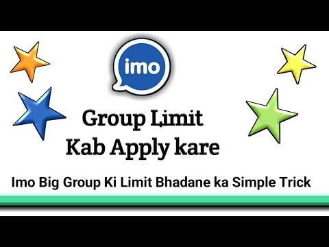 Imo Big Group Limit Kaise bhadaye | imo big group limit tutorial