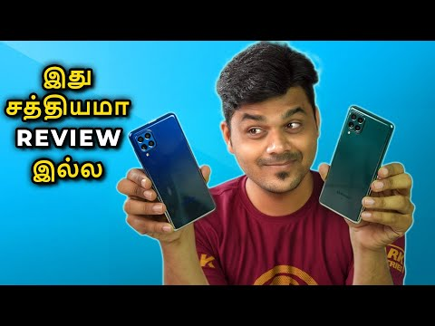 Samsung Galaxy F62 Unboxing and First Impression 🚨🚨🚨 *Not a REVIEW!