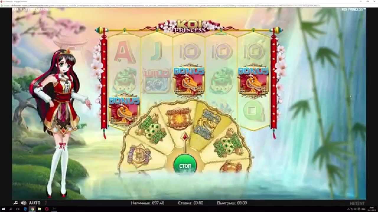 Игровые автоматы от Net Entertainment — Играйте в бесплатные слоты от Netent онлайн