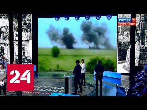 Болгария напомнила Кремлю о том, как СССР оккупировал страну. 60 минут от 04.09.19