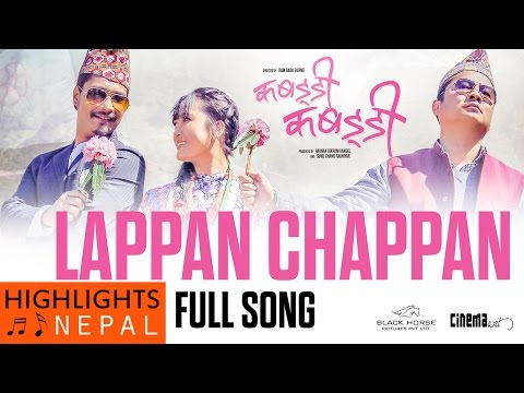 nepali movie kabaddi kabaddi song