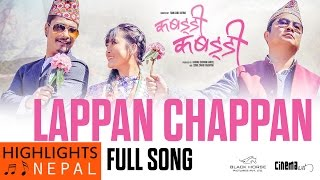 Lappan Chappan - Video Song | Nepali Movie KABBADI KABBADI | Rishma Gurung, Saugat Malla