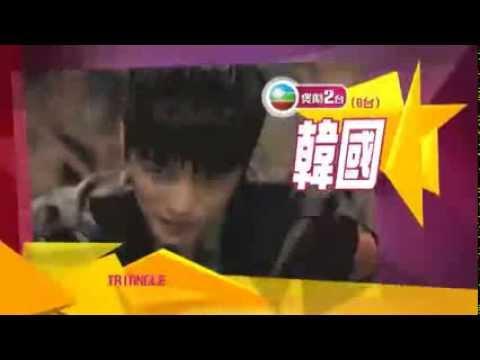 TVB Network Vision 劇集王國 Promo (2)