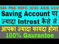 Get high intrest from bank saving account without FD    Best Tips to invest in SIP Mutual fund 2018
