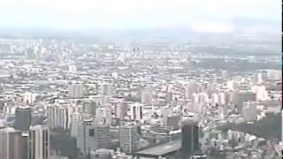 La ville de Santiago au Chili.  Octobre 2004.