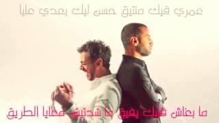 سعد المجرد انتي باغيه واحد مسرعه 2014