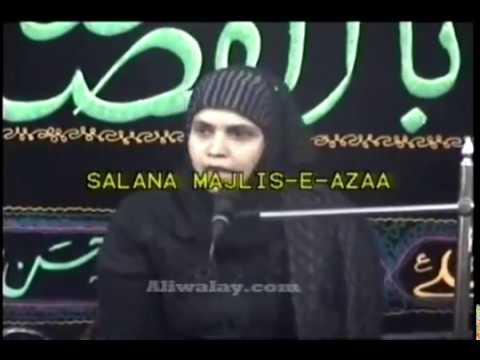 Ladies Salana Majlis e Aza 22nd Mohraam Zakira Amber Zehra Aliwalay com ...