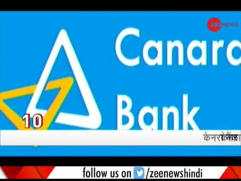 Morning Breaking: Canara Bank fraud case accused to be presented in CBI court today