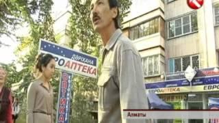 Алматинская аптека, где без рецепта обслуживали наркоманов, работает в обычном режиме