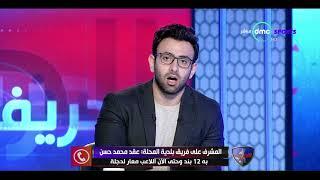 الحريف - مصطفي الشامي : دجلة يحق له تفعيل عقد محمد حسن وشرائه حتى 30 يونيو المقبل بشرط إخطارنا