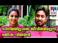 I can t live without movies says actress Rajeesha Manorama News