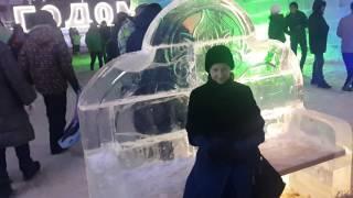С новым 2017 годом! Обзор ледяного городка. Площадь 1905 года. Екатеринбург.