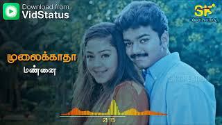 tamil whatsapp status download Super songs whatsapp status