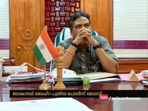 Loknath Behera New  state police chief | Timeline