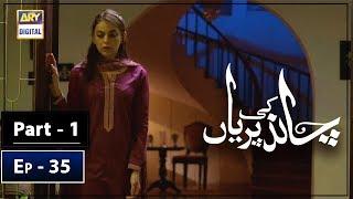Chand Ki Pariyan Episode 35 - Part 1 - 22nd April 2019 - ARY Digital Drama