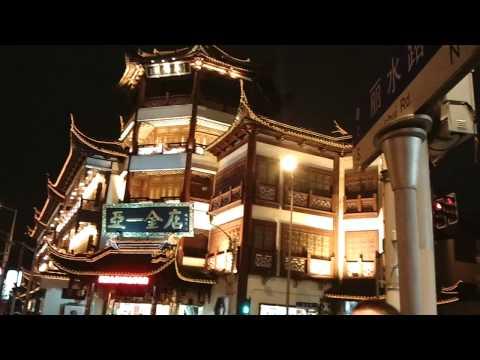 Old City - Shanghai; The FangBang Road (M) HuangPu district  מהנייד של מתי