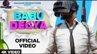 GULZAAR CHHANIWALA : Bapu Degya Official Haryanvi Song | Animated Version | PUBG | SC Gaming Point