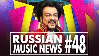 #48 10 НОВЫХ КЛИПОВ 2017 - Горячие музыкальные новинки недели