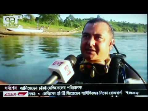 Exploring Sari River (Jaflong) Underwater Nature & Environment news @ 71 TV 2015