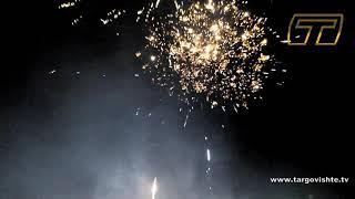 ЧНГ 2020 - Търговище посрещна на площада Нова година