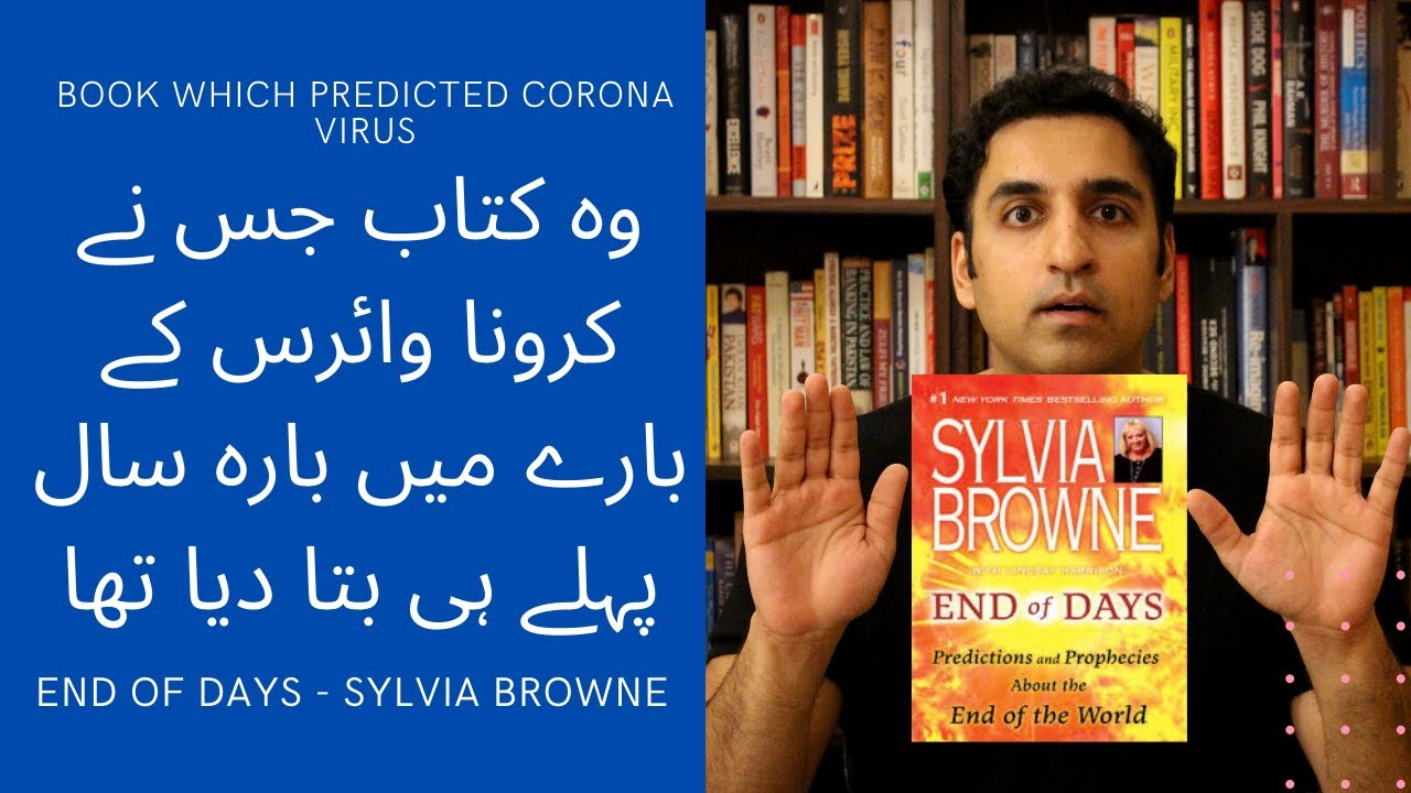 End Of Days Sylvia Browne Pdf Descargar End Of Days Libro Gratis