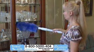 Электрометёлка «Антипыль» (электро щётка для уборки пыли) купить domatv.ru