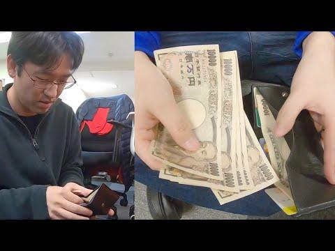 【ドッキリ】財布の中身が5万円増えてたら上司は気付くのか?