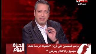 تامر أمين عن مظاهرات 11 نوفمبر: «عليا الطلاق بالتلاتة الشعب ده عنده وعي كبير» (فيديو) | المصري اليوم