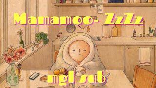 [MGL SUB] MAMAMOO (마마무) - 'ZzZz' (심심해)
