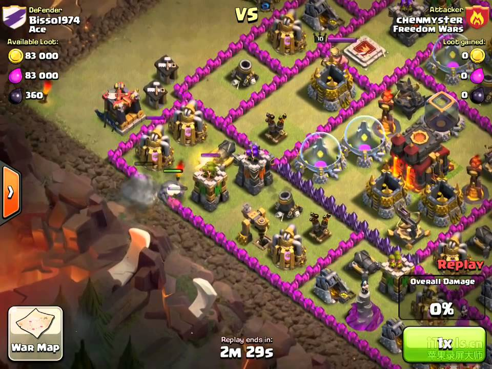does freedom work with clash of clans