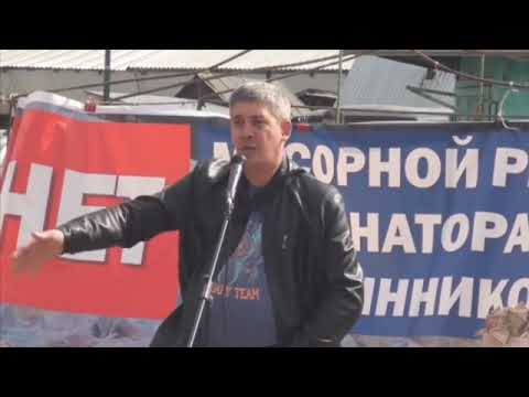 Митинг Бабаево