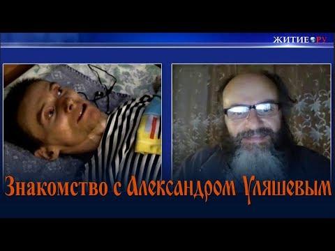 Православная социальная сеть - Православные знакомства на