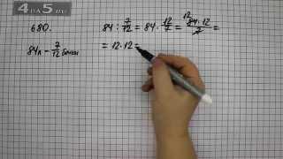 Упражнение 680. Математика 6 класс Виленкин Н.Я.