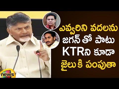 Chandrababu Naidu Strong Warning To KTR And YS Jagan Over Data Theft Issue   AP Politics  Mango News