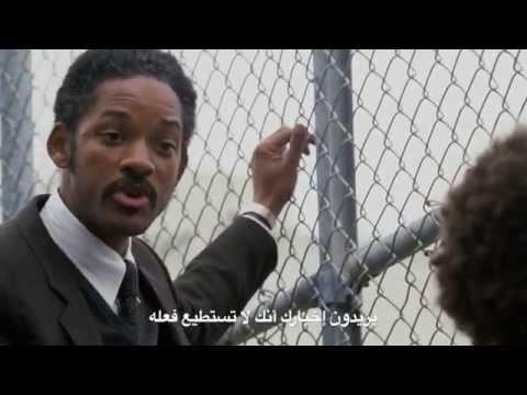 مقطع تحفيزي من فيلم The Pursuit of Happiness مترجم للعربية HQ
