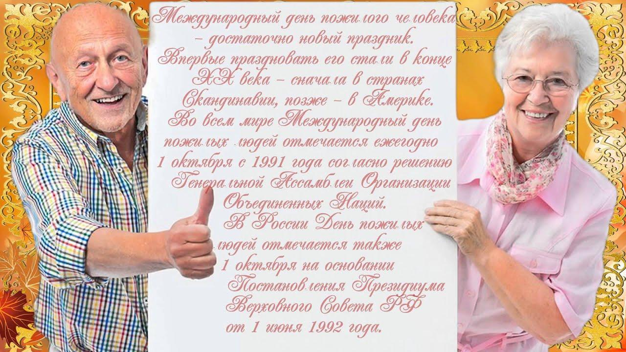 Русское - Порно бесплатно