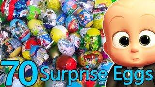 70 Surprise Eggs for kids! Ben 10, Cars, Dragon Ball, SpongeBob, Peppa, Frozen by TheSurpriseEggs