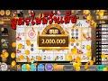 Royal Casino เล่นไฮโลทุน2ล้านชิปรอดหรือร่วง? - YouTube