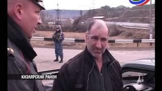 В Кизлярском районе прошел рейд