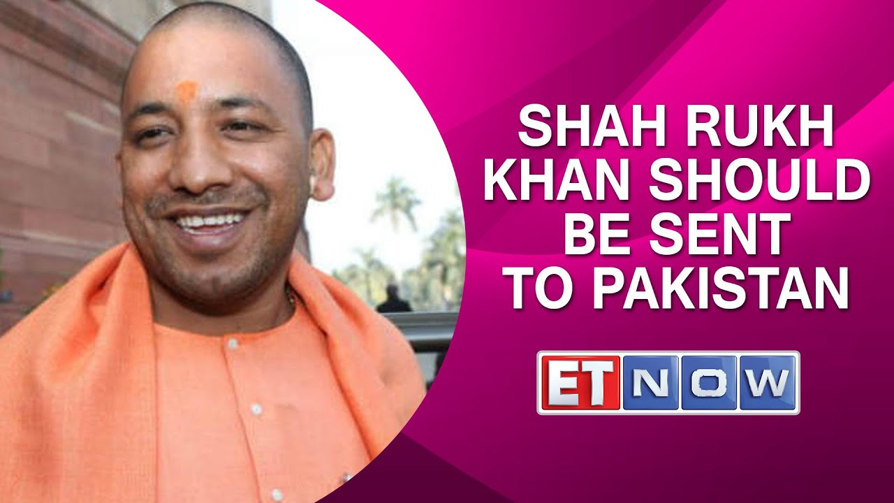 Hd wallpaper yogi adityanath - Bjp Leader Yogi Adityanath Shah Rukh Khan Should Be Sent To Pakistan