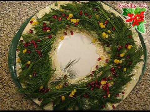 How To Cook A Salad For Christmas Christmas Wreath Salad Video