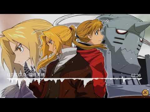 鋼の錬金術師 ED | Fullmetal Alchemist: Brotherhood ED2 - LET IT OUT - 福原美穗