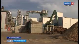 KASTAMONU в передаче Вести Татарстан