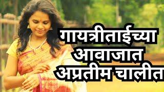 Ghazal -Laayi Hayaat Aaye qaza le chali chale | Singer-Composer Gayatree G | Shayar-Zoq |