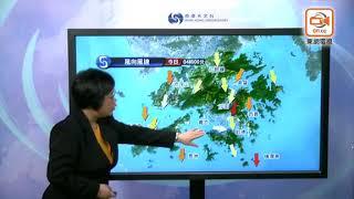 山竹襲港:3號風球生效 凌晨1時10分或以前改掛8號