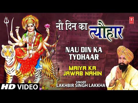 Nau Din Ka Tyohaar [Full Song] Maiya Ka Jawab Nahin