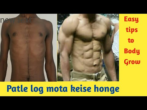 Patle log mote keise honge | How to gain weight in 1 month naturally | besy way to gain weight fast