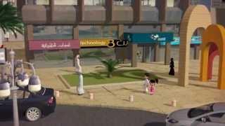 محسن ومحاسن - الحلقة الثانية